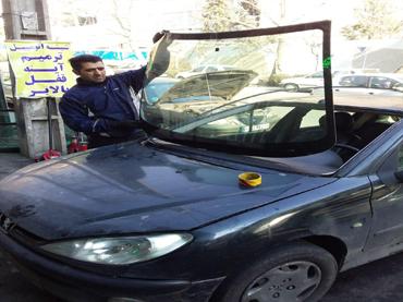 تعمیر شیشه جلو ماشین های ایرانی و خارجی